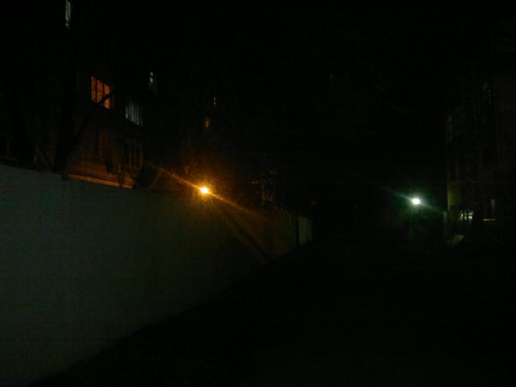Electrica Valea Ialomitei