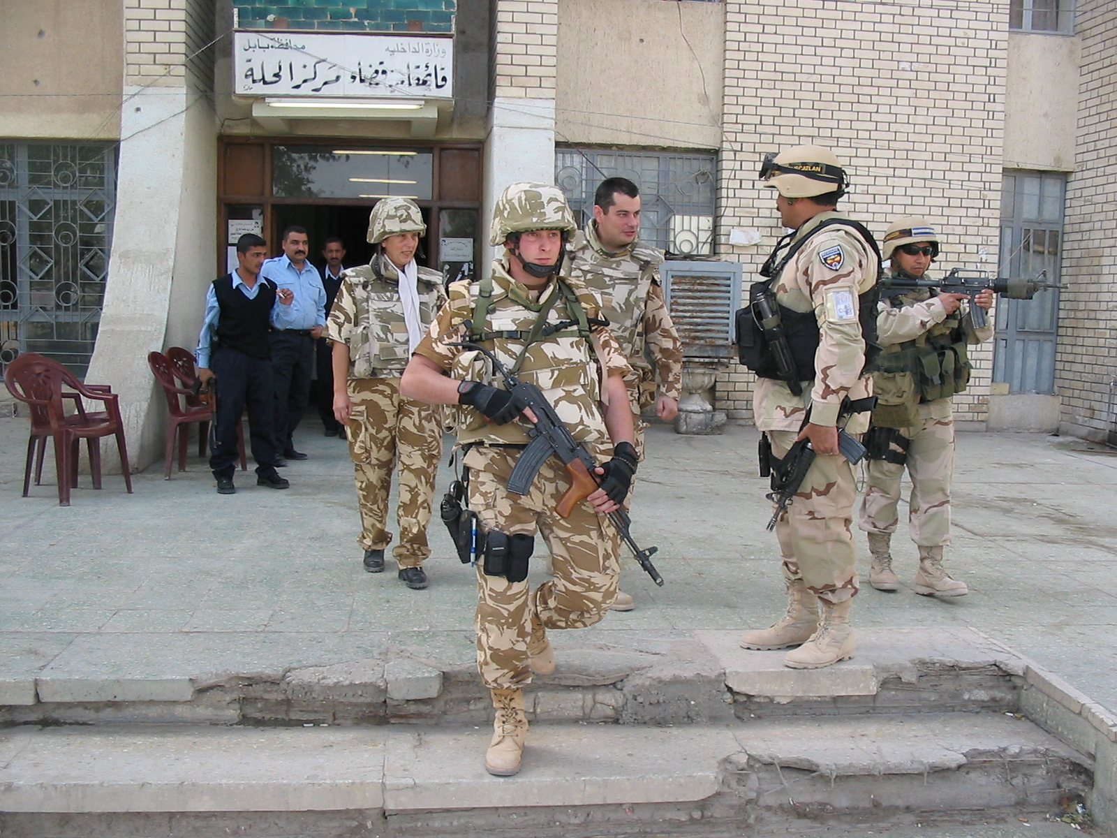 Irak - Craciun trupe