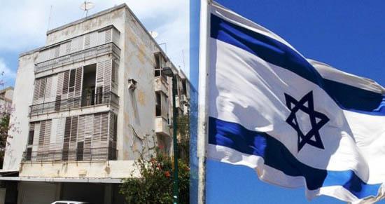 Ambasada României în Israel
