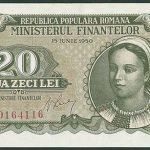 Bancnota 20 lei